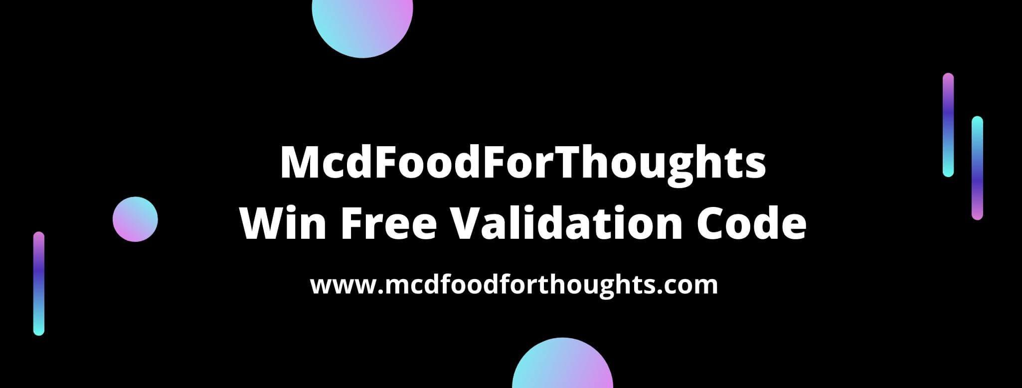 mcdonald online survey